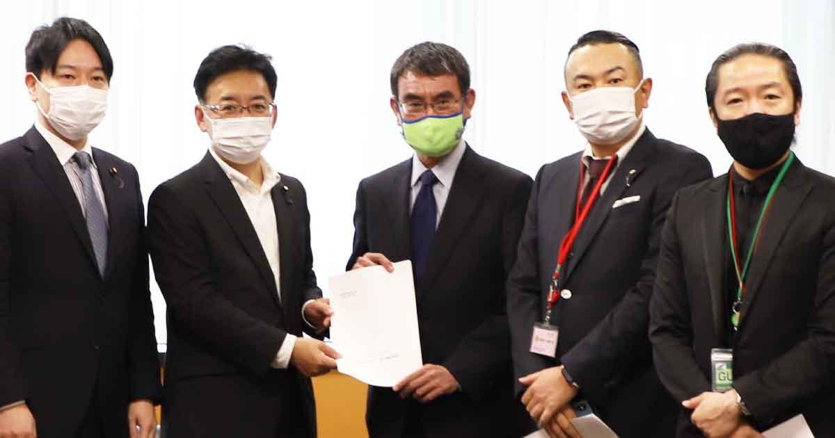 「美容師制度にメスを」 JABS・議員勉強会が河野太郎大臣へ提言