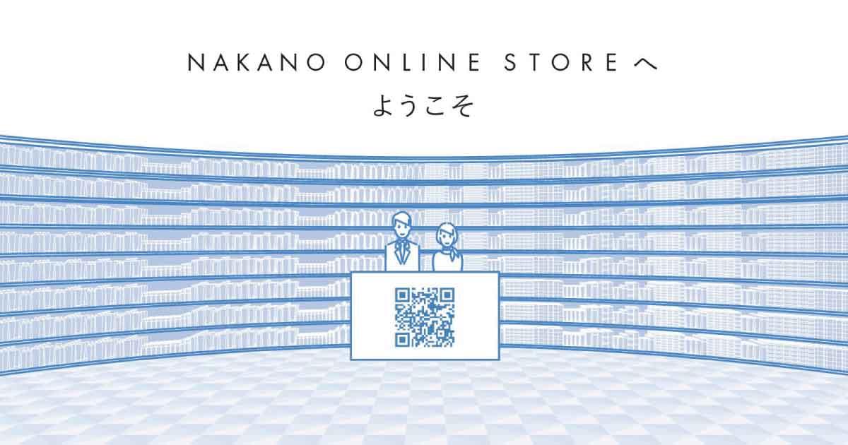 中野製薬、サロン専売品のECサイト「ナカノオンラインストア」開設